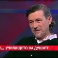HristoNanev-2