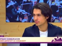 Kamdzhalov2