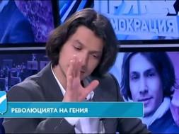 Kamdzhalov4