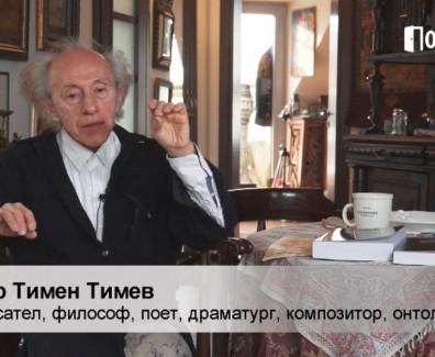 TimenTimev2