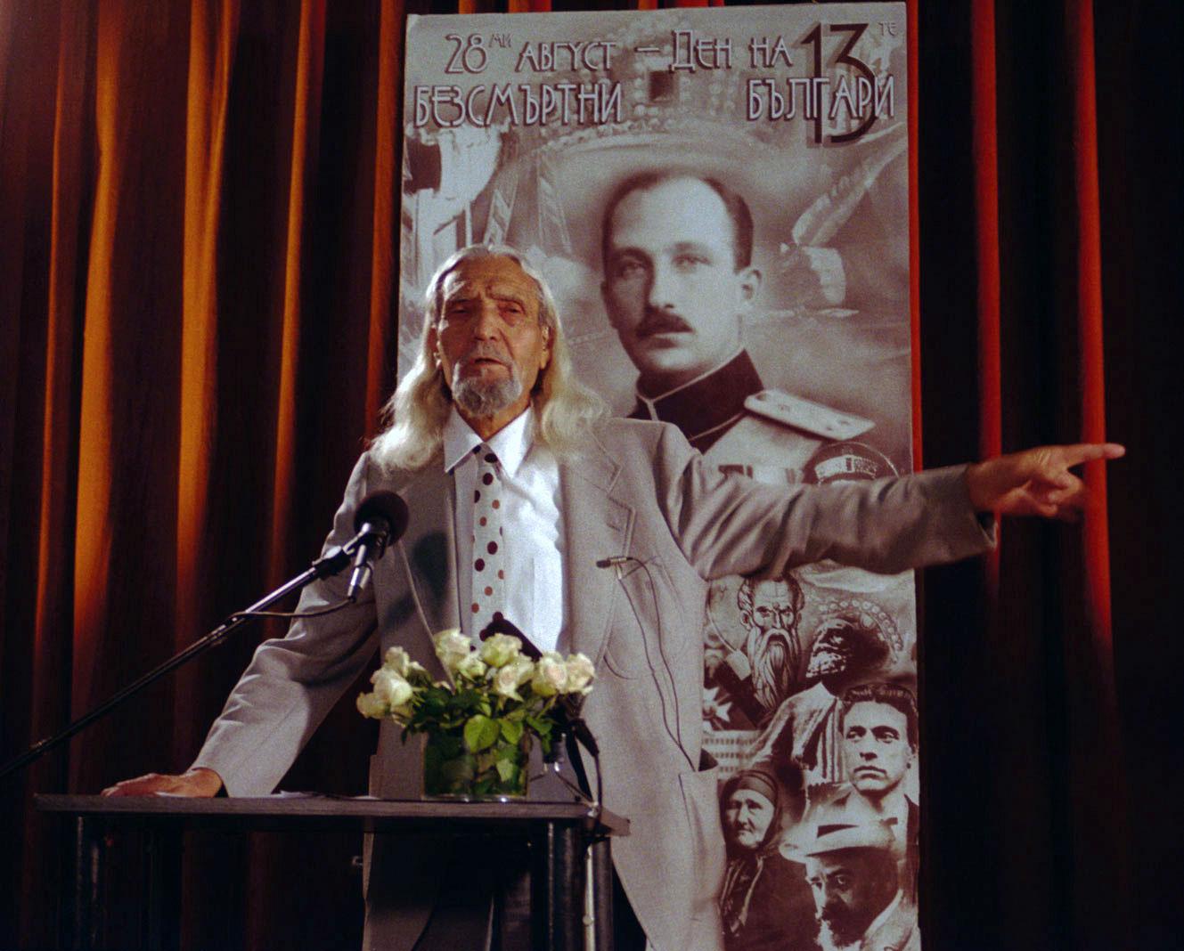 """13 безсмъртни българи – """"идеите се раждат, когато липсват реалности"""""""