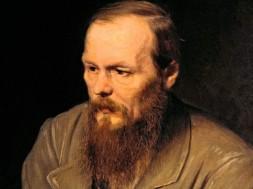 Портрет на Достоевски от художника В.Г.Петров от 1872
