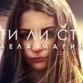 Mihaela2
