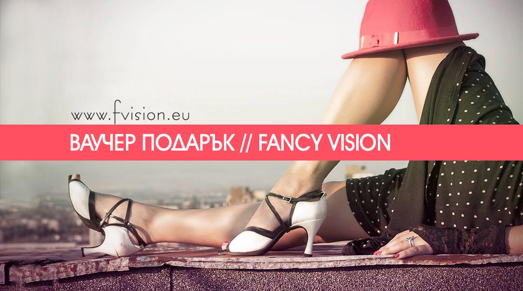ФОТОСЕСИЯ FANCY VISION