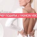 vaucher_fashion-vision