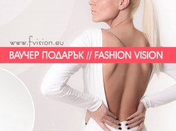 vaucher_fashion-vision
