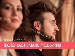 vaucher_sabitia