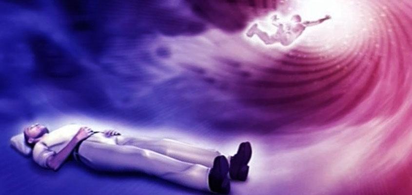 Прикриването, Намерението и Позицията на Сънуване (11)