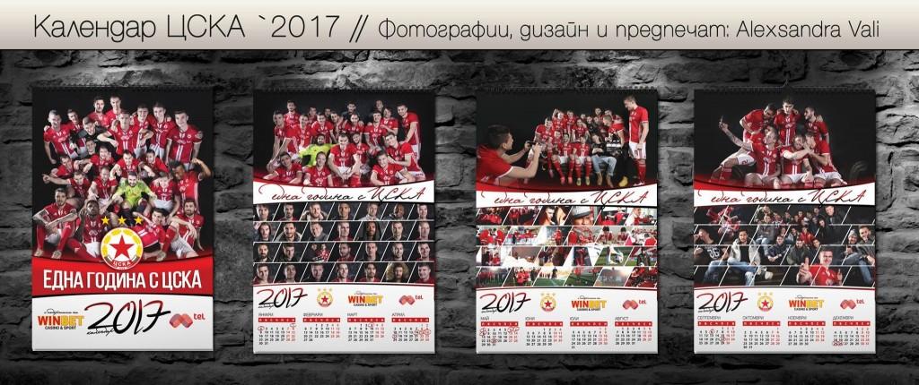 kalendar2017
