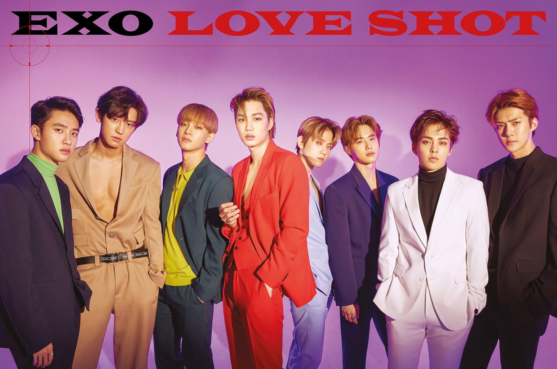 EXO… по нотите на съдбата :)
