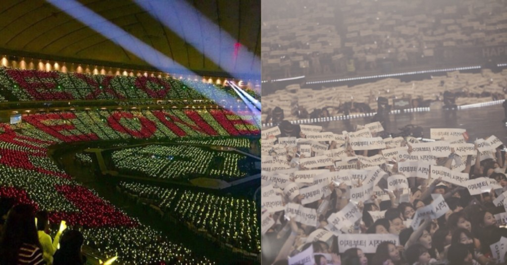 Fan-project-EXO
