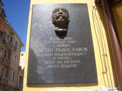 Radoslavov