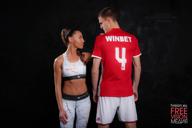 winbet online